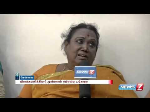 Former congress MLA Yasodha on EVKS - Vijayadharani row | News7 Tamil