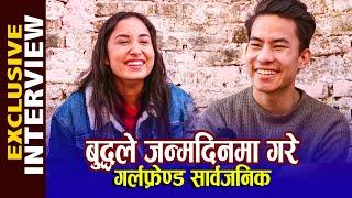 Buddha Lamaको Birthday मा girlfriends सार्वजनिक, Kebika Khatriसँग बुद्ध Dancing With the Stars Nepal