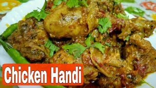 Chicken Handi recipe || Easy and very delicious recipe * By Zaika e Lucknow*