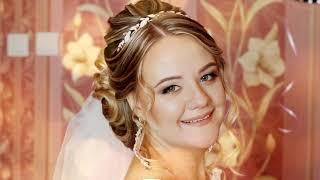 очень милая невеста Олечка