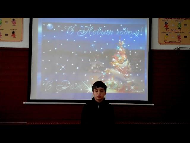 Изображение предпросмотра прочтения – ДмитрийРезниченко читает произведение «Рождество» А.А.Блока