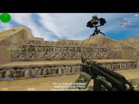 IP 83.222.38:27083 Пушки ASIMOV+ Лазеры