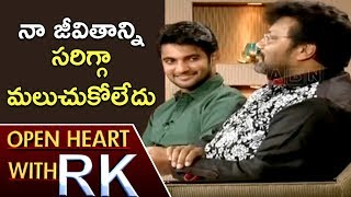 Actor Sai Kumar Shares His Bitter Experiences In Film Industry | Open Heart With RK | ABN Telugu