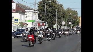 """Выпуск программы ОКТ """"Панорама"""" от 28 августа 2018 года"""