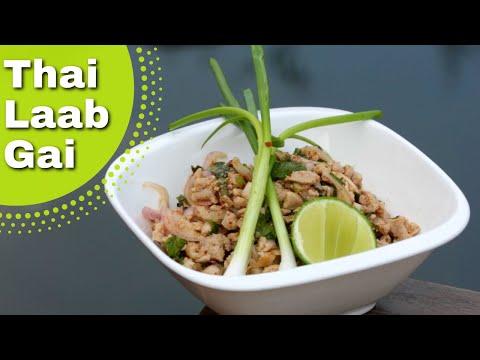 Thai Food – Laab Gai, Minced Chicken Salad