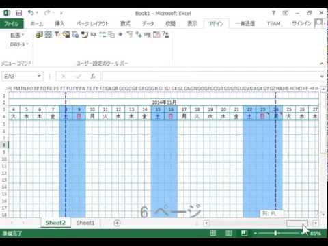 Excelで一瞬で簡易なWBS(中日程)スケジュール表を作成 - YouTube