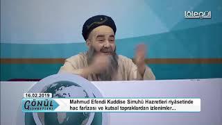Cübbeli Ahmet Hoca'nın, Mahmud Efendi Hazretleri'yle 81 Senesindeki Hikmetli Hac Hâtırâtı