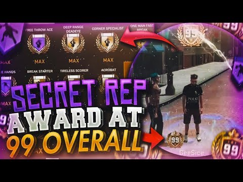 SECRET REP AWARD 2K GIVES YOU AT 99 OVERALL THAT NOBODY KNEW ABOUT!!! (NOT CLICKBAIT) NBA 2K18