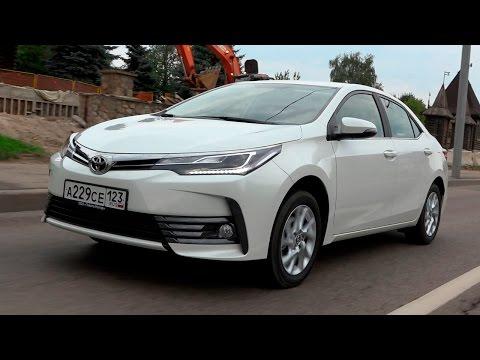 Toyota Corolla 2016 Премиальный премиум за 1.300.000 рублей