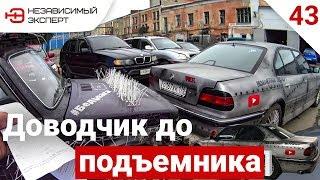 ГОТОВО!! РАЗДАТКА ОТ НИВЫ В BMW !!!