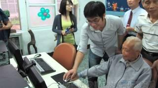 102年六龜DOC宣傳影片