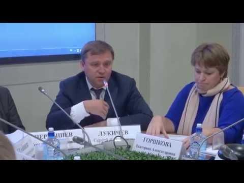 С Лукичёв О безопасности объектов топливно-энергетического комплекса