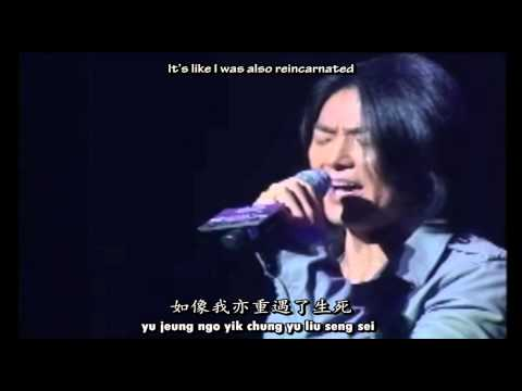 Ekin Cheng 郑伊健 - Willing to Replace You 甘心替代你 English Subs   Romanization Karaoke