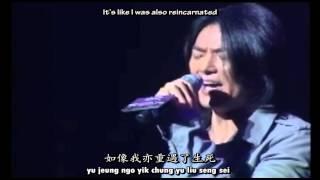 Ekin Cheng 郑伊健 - Willing to Replace You 甘心替代你 English Subs + Romanization Karaoke