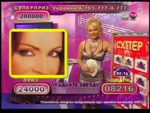 Меломания на RU-ТВ (София Ротару)