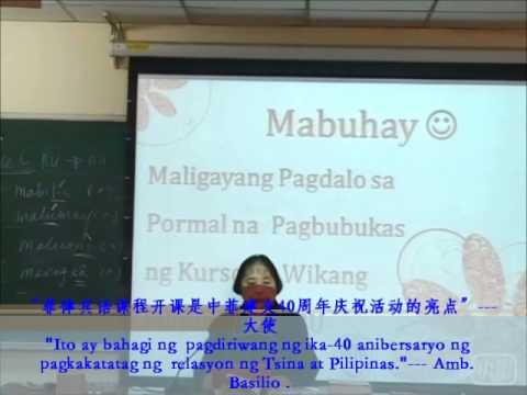 Beijing Foreign Studies University, nagbukas ng kurso sa wikang Filipino