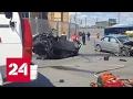 ДТП в центре Москвы: два человека погибли и один пострадал