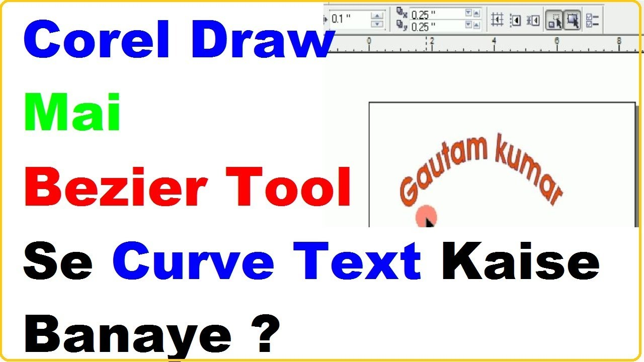 How To Use Bezier Tool To Create Curve Text In Corel Draw In Hind