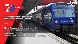 7/8 Débat – Réseau ferroviaire: quel avenir pour le train dans les Yvelines?