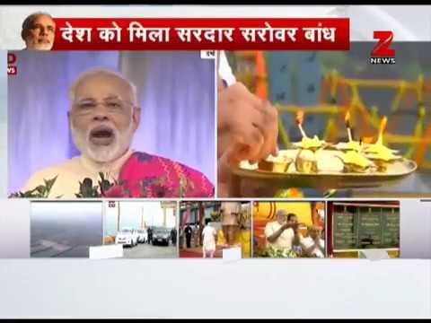 Watch: Prime Minister Narendra Modi's speech on his 67th birthday | जन्मदिन पर गुजरात को PM का गिफ्ट