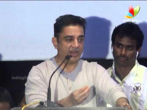 Cinema Journalists Association Felicitates Actor Kamal Haasan | Vishwaroopam | DTH Release