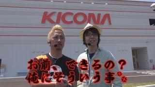 回胴の達人×2 vol.14