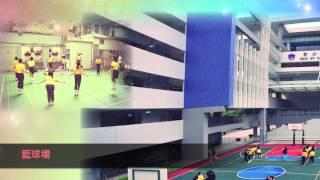 聖公會聖多馬小學 — 2013年5月24日揭幕禮影片