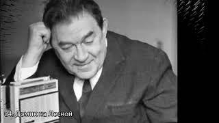 Смотреть клип Поёт Леонид Утесов 1969 Рі. онлайн