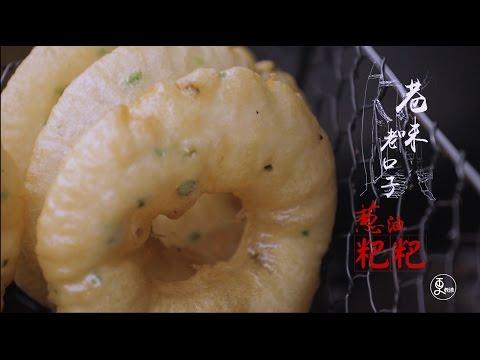 二更 | 吃货必点!中国版甜甜圈,一个只卖1块钱,抢疯了!