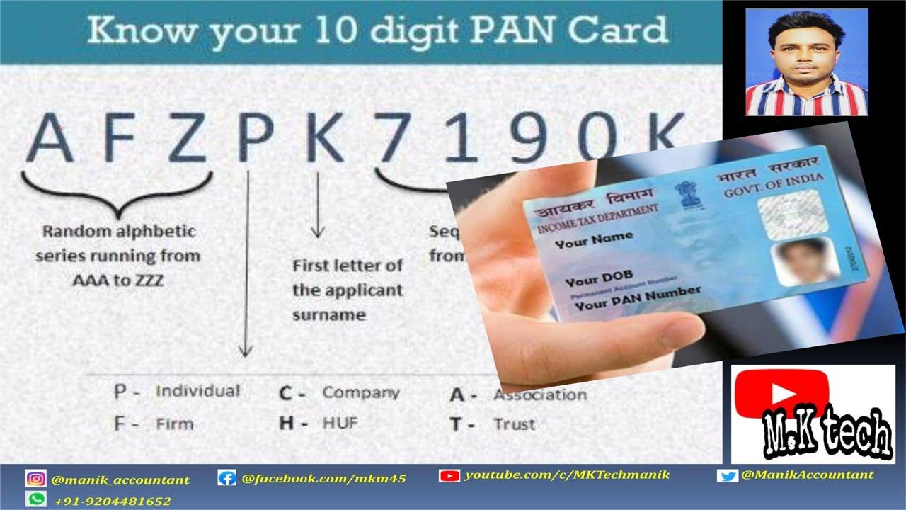 know your 10 digit pan card digit formula pan card10