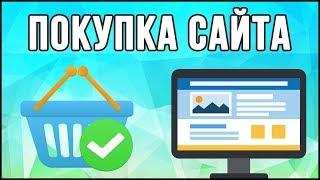 Заработок денег в интернете вк. Автовокзал краснодара официальный сайт купить билет.