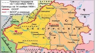 будет ли новый раздел Беларуси?