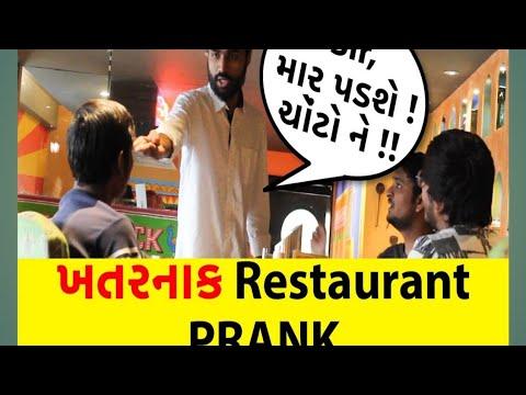 🤣😂funny prank video | comedy video | watsapp status | #