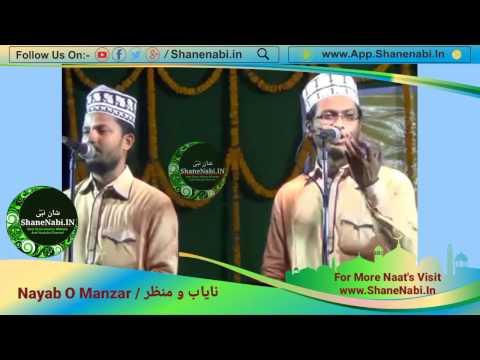Nayab O Manzar New Naat 2017 At Odisha | Chalo Chal Ke Dekhe Dayare Madina | चलो चल के देखे दयारे