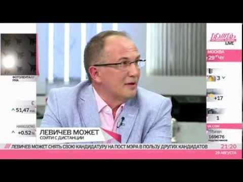 Политолог Константин Калачев про московские выборы