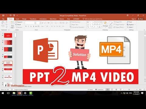 Вопрос: Как конвертировать PPT (PowerPoint) в MP4?