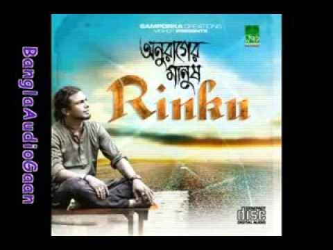 O Sathi Ft Rinku   Anurager Manush Album   Bangla Folk Song 2014