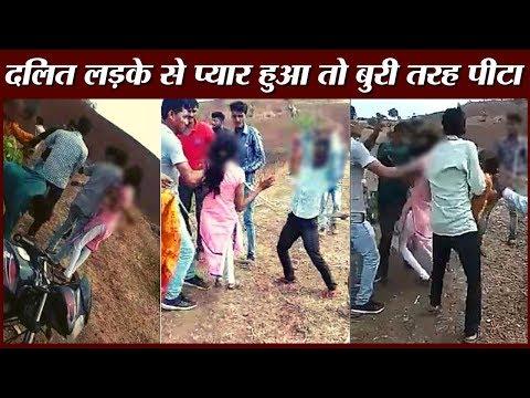 Madhya Pradesh के Dhar District में आदिवासी लड़की घर से भाग गई थी, पुलिस ने घर वालों को सौंपा