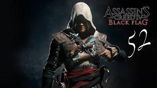 Прохождение Assassin's Creed 4 Black Flag - Часть 52 (Новая жизнь)
