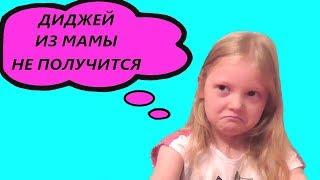 Музыкальный челлендж Угадай песню за 10 секунд. Что-то пошло не так. Видео для детей. Детские песни.