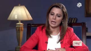 وفي رواية أخرى | د. عبد المنعم أبو الفتوح رئيس حزب مصر القوية | الحلقة الأولى