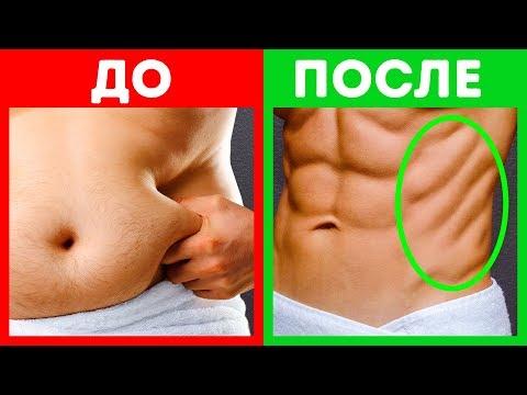 8 простых упражнений против боков без спортзала