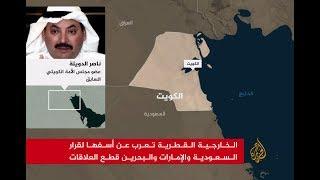 ناصر الدويلة: الحملة على قطر هي حملة على منهجها فيما يتعلق بحق الشعب الفلسطيني