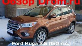 видео New 2017 Ford Kuga цена, фото, характеристики Форд Куга