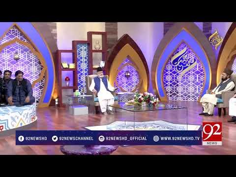 Rehmat Ramazan | 12th Sehar Transmission | 28 May 2018
