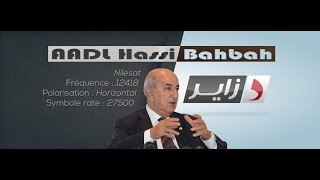 وزير السكن عبد المجيد تبون حول سعر سكنات عدل 2 Tebboune sur $ Prix $ AADL
