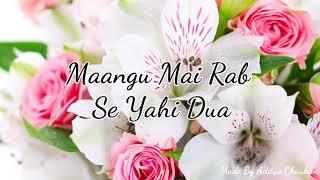 Har Dafa FULL SONG lyrics rock version song of Tu Aashiqui | malik shahzaib