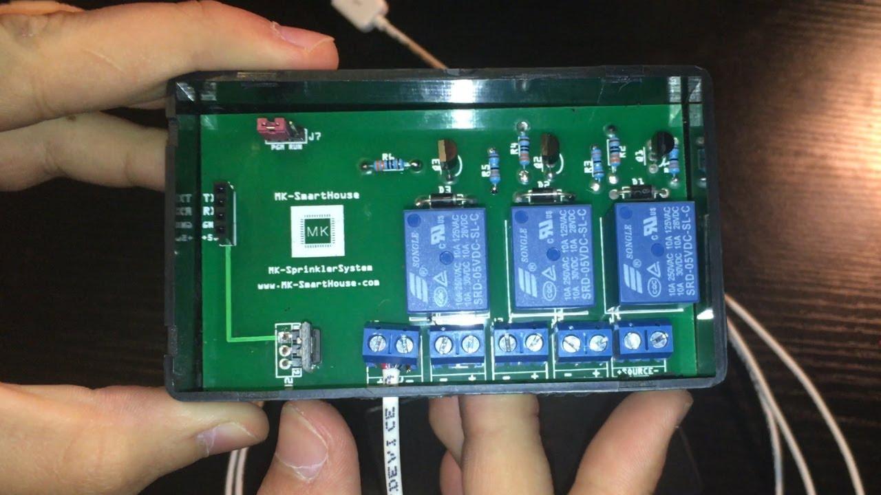 Complete Guide Sprinkler System MQTT OpenHAB ESP8266 : Hardware