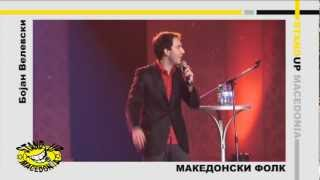 Stand Up Macedonia - Makedonski folk