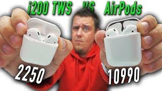 видео Купить копию Airpods